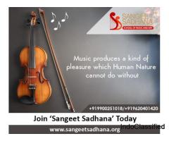 Vocal Music Classes in Bangalore - Sangeetsadhana