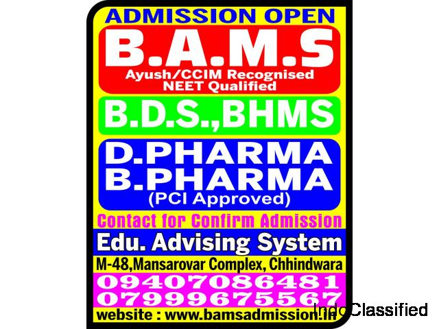 B.A.M.S Admission in affodable feeses