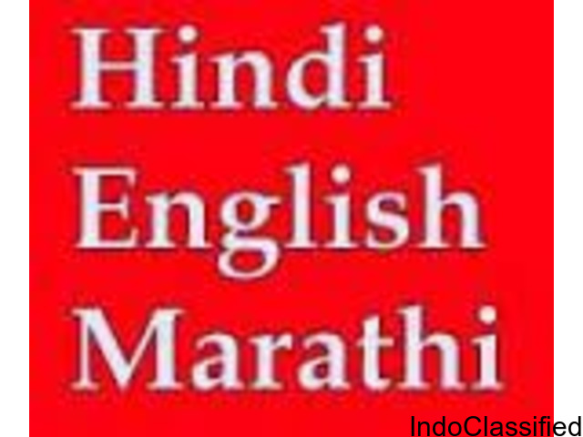 Kulkarni Translation Services offers Marathi English Hindi