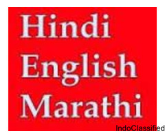 Kulkarni Translation Services offers Marathi English Hindi Modi jobs online