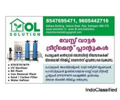 Industrial Waste water treatment plant Manufacturers in Trivandrum Kollam Kottayam Pathanamthitta