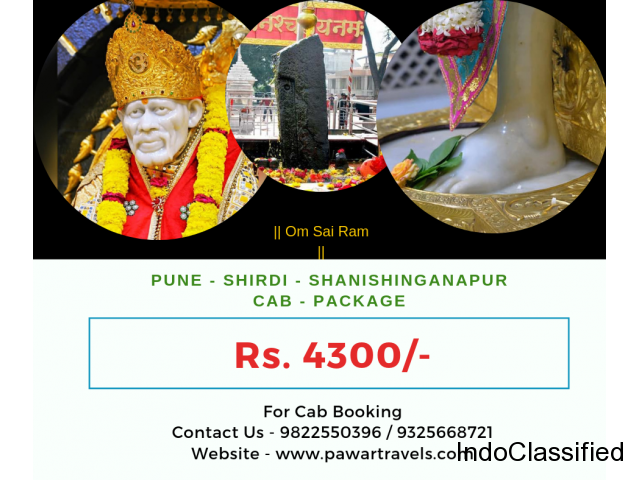 Pune To Shirdi Cab Package Rs. 4000/- | Pawar Travels