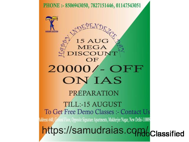 Special UPSC Mains Classes with 20000 discount (2019)