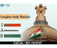 Download NCERT Books for UPSC Exam | NCERT Books for IAS