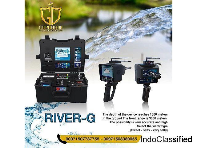River G water detector