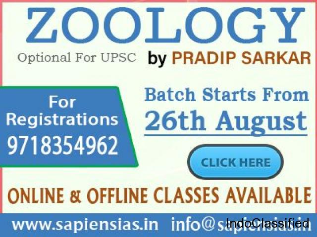 Zoology Optional by Pradip Sir | New Batch Starting from 26th August