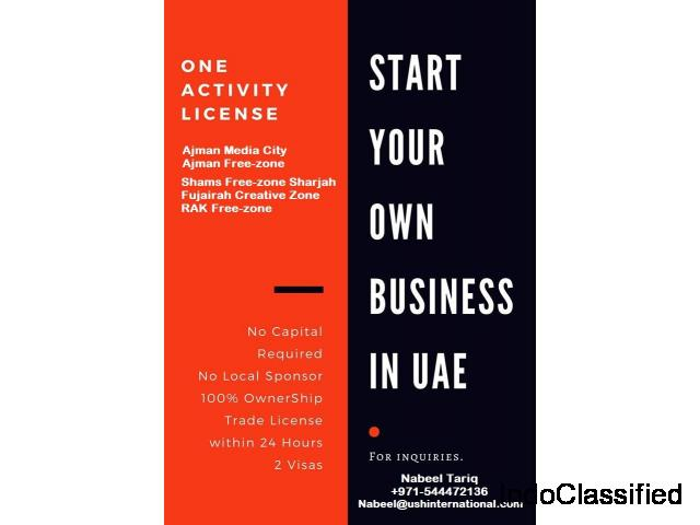 Start Your Business Newly formed Free Zone #0544472136