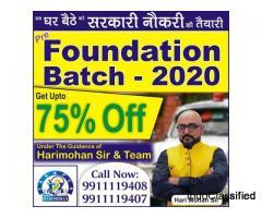 UPSC Course Online