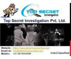 Professional Private Detective Agencies in India | Detective Agency in Mumbai