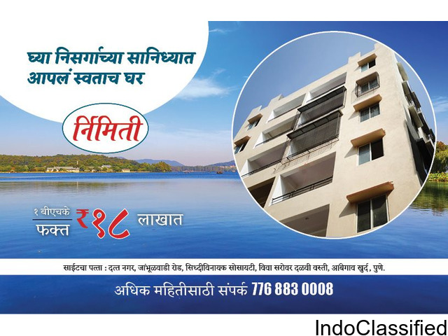 1BHK Affordable Flats for Sale in Neermiti At Ambegaon Khurd,Pune