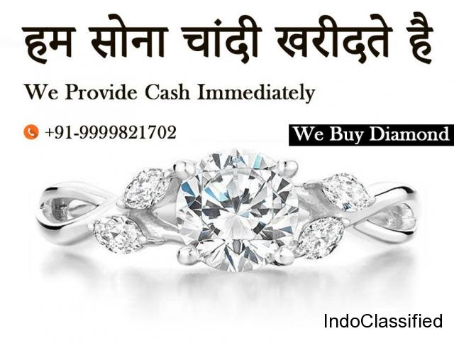 Cash For Silver In Ghaziabad