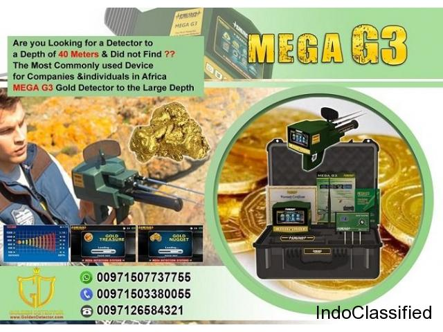 Mega G3 best Gold Metal Detector