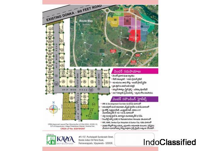 Amaravathi koppuravuru CRDA approved plots 100sqyads 12Lakhs hiway to 2km distence bank loan availab