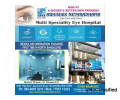 Eye Clinic in Yelahanka, Call 77957 15203