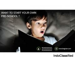 increase Admissions in your school