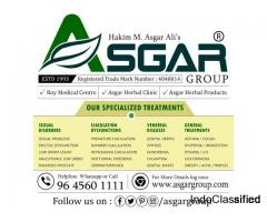 Sexologist Hakim M. Asgar Ali's ROY MEDICAL CENTRE(A unit of ASGAR GROUP)