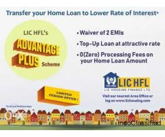 Home loan Transfer to LIC Housing finance Ltd rate of interest 8.40%