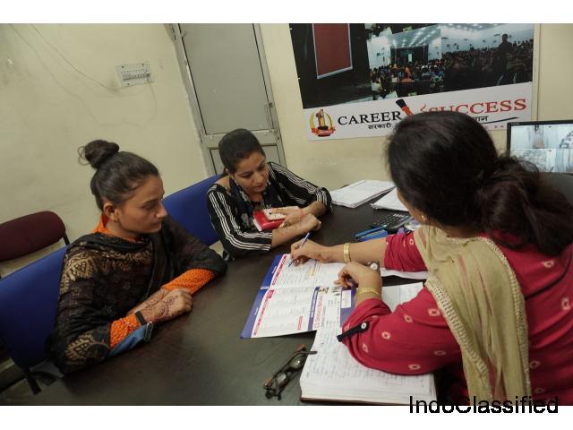 SSC Coaching in Jammu