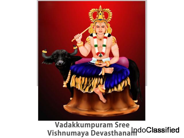 Vadakkumpuram Sree Vishnumaya Devasthanam Thrissur, Kerala
