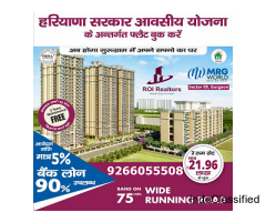 MRG World The Meridian Gurgaon