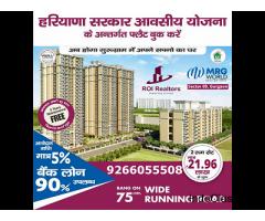 MRG World The Meridian Gurgaon