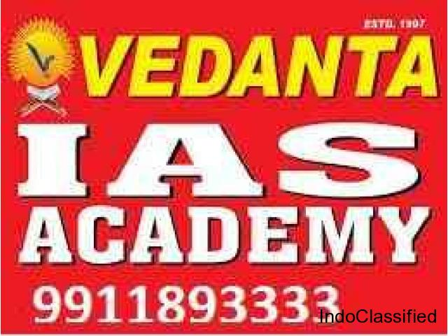 INDIA'S NO:1 VEDANTA IAS ACADEMY CERTIFIED FROM ISO