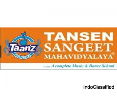 Tansen Sangeet Mahavidyalaya | Dance and Music Classes in Dwarka Delhi