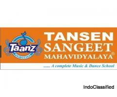 Tansen Sangeet Mahavidyalaya   Dance and Music Classes in Dwarka Delhi