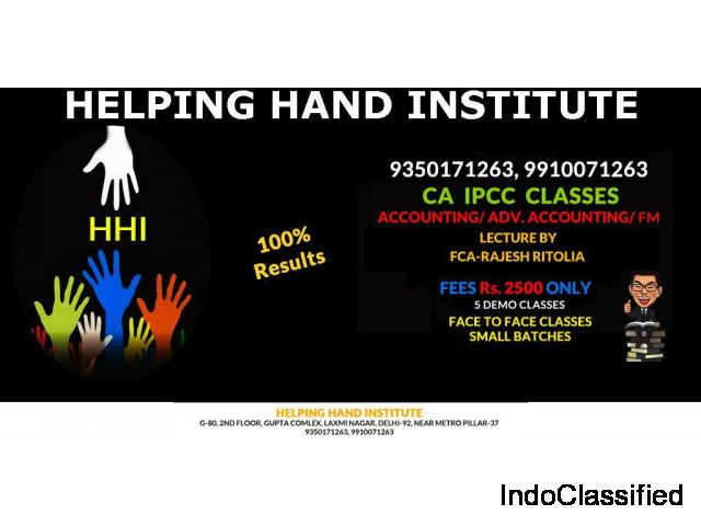 Helping Hand Institute - Best CA Coaching In Delhi Laxmi Nagar