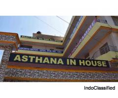 Best SSC Coaching in Prayagraj