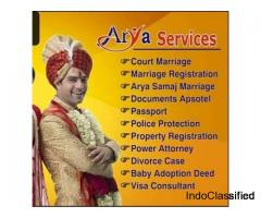 Court Marriage in Ghaziabad - Arya Samaj Marriage in Ghaziabad