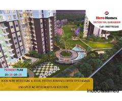 Avail Up to Rs. 6 Lakh | Hero Homes Phase 2 Sector 104 Gurgaon Dwarka Expressway