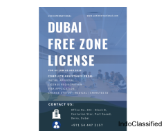 Trading License in Dubai - Dial #00971544472157