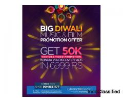 Best music promotion agency in Punjab
