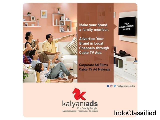 Best Advertising Companies In Tirupati| Kalyani Ads