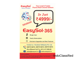 Easysol - Pharmacy Software