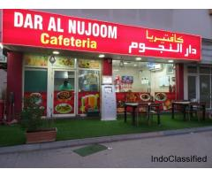 RUNNING CAFETERIA FOR URGENT SALE IN SHARJAH MUJARRA ROLLA -85,000
