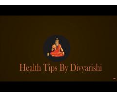 डेंगू और चिकनगुनिया से बचने के घरलू नुस्खे | Home Remedies | Health Tips By Divyarishi