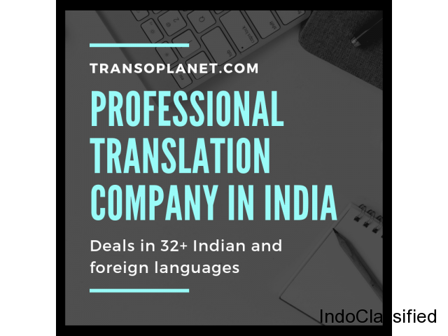 Certified English to Gujarati translation