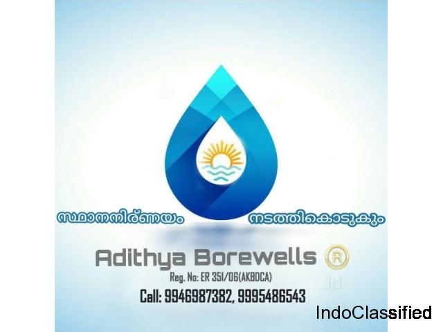 Best Borewell Drilling Contractors in Alappuzha Pathanamthitta Kollam Chengannur Cherthala Haripad