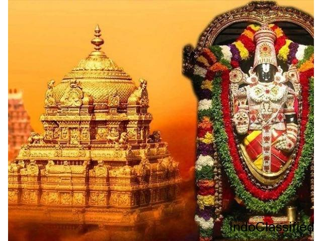 Tirupati Tour Packages From Chennai