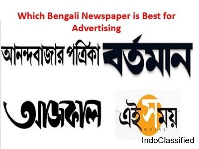 Advantages of Advertising in Newspapers With Bookadsnow