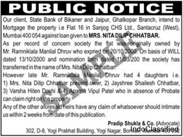 Book Public Notice Ads in Newspaper Online
