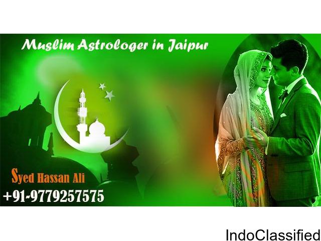 Muslim astrologer in Jaipur