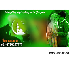 Muslim astrologer in Jaipur
