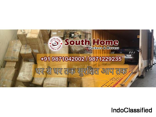 South Home Packers & Movers