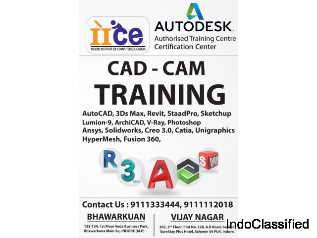 Autocad Classes | IICE, Indore India | Guaranteed Job