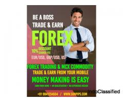LEARN CROSS FOREX TRADING, INVEST RS.50000 AND EARN RS.2000 DAILY