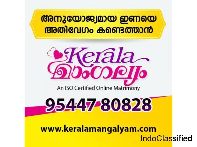 Kerala Matrimonial - Kerala Marriage | KeralaMangalyam