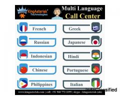 Now we are establish new languages for dialer.